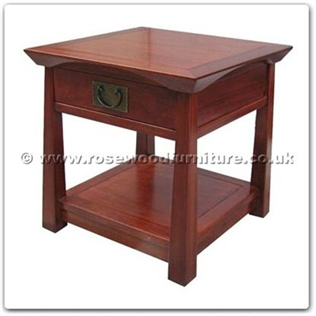 Rosewood Furniture Range  - ff129r41st - Shinto style side table