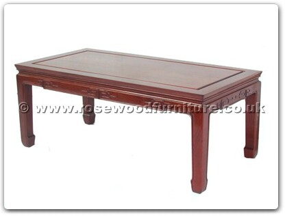Rosewood Furniture Range  - ff7032k - Coffee table key design 40 inch