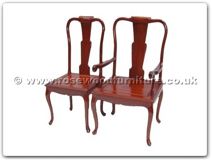 Rosewood Furniture Range  - ff7055fsidechair - Dining side chair french design excluding cushion