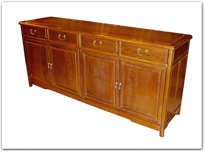 Rosewood Furniture Range  - ff7109mcw - Chicken wing wood ming style buffet