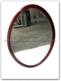 Rosewood Furniture Range  - ff7426s - Oval wood frame bevel mirror