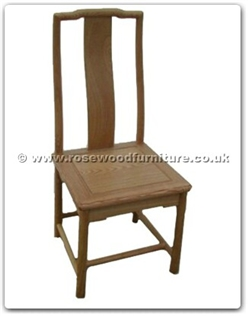 Rosewood Furniture Range  - ffamschair - Ashwood ming style side chair excluding cushion