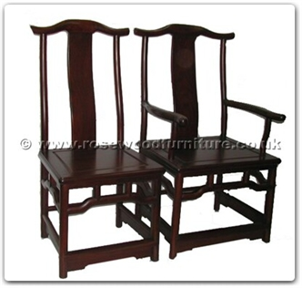 Rosewood Furniture Range  - ffbmchairarm - Black wood ming style dining arm chairs excluding cushion