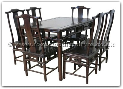 Rosewood Furniture Range  - ffhfd061 - Rosewood Dining table with Ming style design w ith 6 chairs