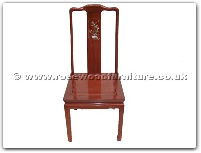 Rosewood Furniture Range  - ffschairm - Side Chair With M.O.P. Design Excluding Cushion