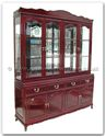 "Oriental Furniture - ff114r14hutch -  Queen ann legs buffet with top (with spot light  and  mirror back) set of 2  - 72"" x 19"" x 87"""