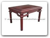 "Rosewood Furniture - ff124r14metab -  Ming style end table - 28"" x 20"" x 18"""