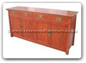 "Oriental Furniture - ff128r43buf -  Shinto style buffet with 4 drawers  and  4 doors - 72"" x 19"" x 34"""