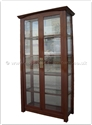 "Chinese Furniture - ff142r41gcab -  Shinto style display cabinet - 2 glass doors - 36"" x 16"" x 69"""