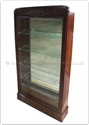 "Chinese Furniture - ff158r1dis -  Small display cabinet with mirror back - 20"" x 4"" x 32"""