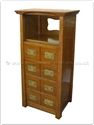 "Rosewood Furniture - ff159r4hifi -  Shinto style hi-fi cabinet - 4 drawers -  1 open section - 24"" x 18"" x 48"""