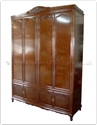 "Chinese Furniture - ff160r36w -  Queen ann legs wardrobe - full flower carved top - 71"" x 24"" x 96"""