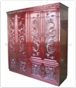 "Chinese Furniture - ff160r3war -  Wardrobe dragon design - 79"" x 25"" x 83"""