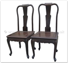 "Rosewood Furniture - ff18287bwc -  Blackwood queen ann legs dining side chair - 18"" x 17"" x 40"""