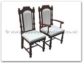 "Chinese Furniture - ff23994chair -  Black wood dining arm chair with fixed cushion - 23"" x 20"" x 40"""