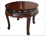 "Rosewood Furniture - ff24981inv11 -  Round dining table flower carved - 35"" x 35"" x 30"""