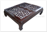 "Chinese Furniture - ff24981inv12 -  Curved legs rectangular coffee table with open key design top - 47"" x 31"" x 16"""