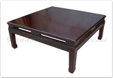 "Oriental Furniture Range - ORff24981inv18 -  Sq coffee table plain design - 39"" x 39"" x 16"""