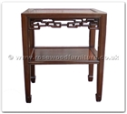 "Chinese Furniture - ff24981inv9 -  End table open key design w/shelf - 18"" x 24"" x 27"""