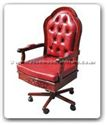 "Oriental Furniture Range - ORff24f8locha -  Wooden frame leather executive office chair  - 24"" x 22"" x 43.5"""