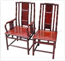"Chinese Furniture - ff25g2chair -  Bamboo style dining arm chair - 22"" x 19"" x 38"""