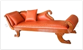 "Chinese Furniture - ff32f11cl -  Rosewood chaise lounge - 89"" x 26"" x 32"""
