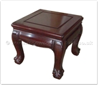 "Rosewood Furniture - ff33f7st -  Stool tiger legs  - 14"" x 14"" x 12"""