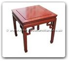 "Chinese Furniture - ff34e55end -  End table open key design - 20"" x 20"" x 20"""