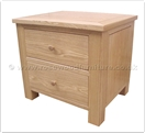 "Chinese Furniture - ff36f10cab -  Ashwood Cabinet with 2 drawers - 23"" x 18.5"" x 21"""
