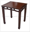 "Chinese Furniture - ff39e10tab -  Rosewood ming style sq dining table - 24"" x 28.5"" x 30.5"""