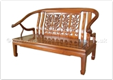 "Chinese Furniture - ff40e18sf -  Ox bow 2 seater sofa open flower and bird design - 50"" x 22"" x 32"""