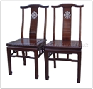 "Chinese Furniture - ff40e1cha -  Rosewood ming style dining side chair open longlife design - 18"" x 17"" x 38"""