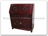 "Rosewood Furniture - ff7011l -  Writing desk with 2 drawers  and  2 doors longlife design - 36"" x 16"" x 42"""