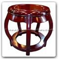 "Chinese Furniture - ff7015ns -  Small drum stool new style - 12"" x 12"" x 13"""