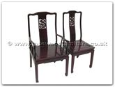 "Rosewood Furniture - ff7055darmchair -  Dining arm chair dragon design (excluding cushion) - 22"" x 19"" x 40"""