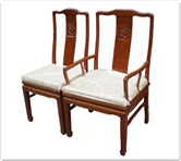 "Chinese Furniture - ff7055fcs -  Dining side chair solid f and b design excluding cushion - 18"" x 17"" x 40"""