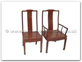 "Chinese Furniture - ff7055lcarmchair -  Dining arm chair longlife design excluding cushion - 22"" x 19"" x 40"""