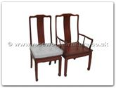 "Chinese Furniture - ff7055parmchair -  Dining arm chair plain design excluding cushion - 22"" x 19"" x 40"""