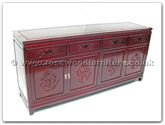 "Chinese Furniture - ff7109b -  Buffet f and b design  - 72"" x 19"" x 34"""