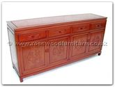 "Chinese Furniture - ff7109dh -  Buffet Dragon Design - 72"" x 19"" x 34"""