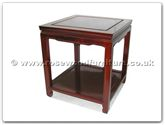 "Chinese Furniture - ff7114p -  End table with shelf - 20"" x 20"" x 22"""