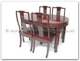 "Rosewood Furniture - ff7301d -  Oval dining table dragon design with 4 chairs - 54"" x 36"" x 30"""