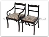 "Chinese Furniture - ff7301xcarmchair -  Low back dining arm chair with fixed cushion - 22"" x 19"" x 33"""