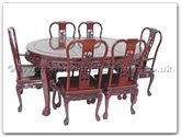 "Rosewood Furniture - ff7302dt -  Oval dining table dragon design tiger legs with 2+4 chairs - 64"" x 46"" x 30"""