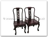 "Chinese Furniture - ff7304gcarmchair  -  Dining arm chair grape design tiger legs excluding cushion - 22"" x 19"" x 40"""