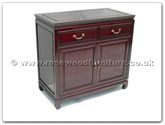 "Oriental Furniture - ff7312p -  Buffet with 2 drawers  and  2 doors plain design - 36"" x 19"" x 34"""
