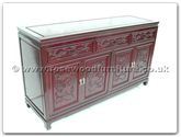 "Chinese Furniture - ff7314d -  Buffet dragon design - 60"" x 19"" x 34"""