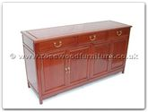 "Rosewood Furniture - ff7314m -  Ming style buffet - 60"" x 19"" x 32"""