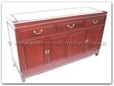 "Chinese Furniture - ff7314p -  Buffet plain design - 60"" x 19"" x 34"""