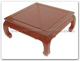 "Chinese Furniture - ff7329c -  Curved leg coffee table - 36"" x 36"" x 16"""